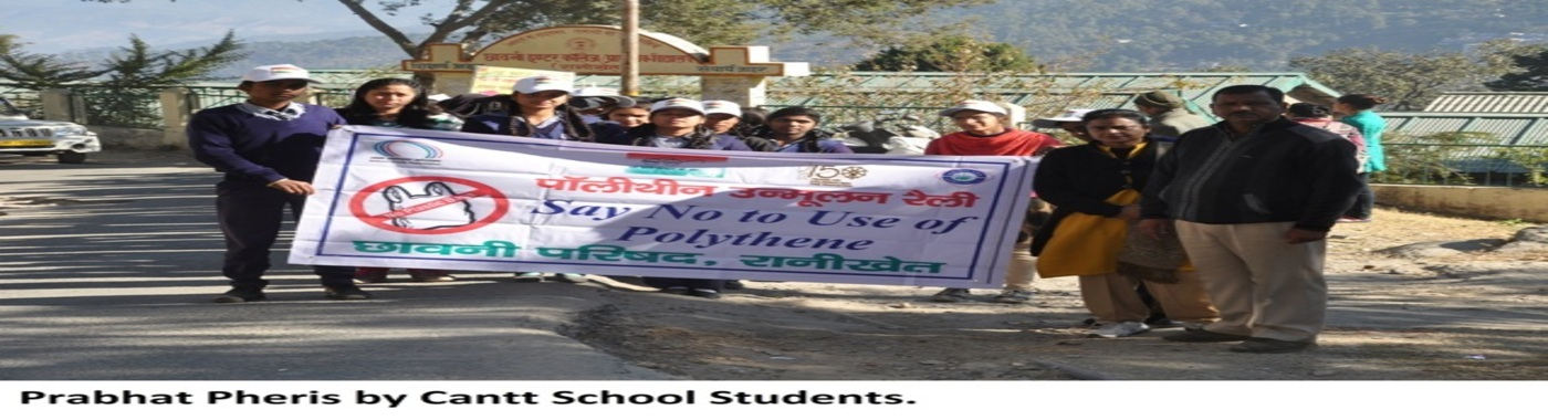 Rally By School Students (1)
