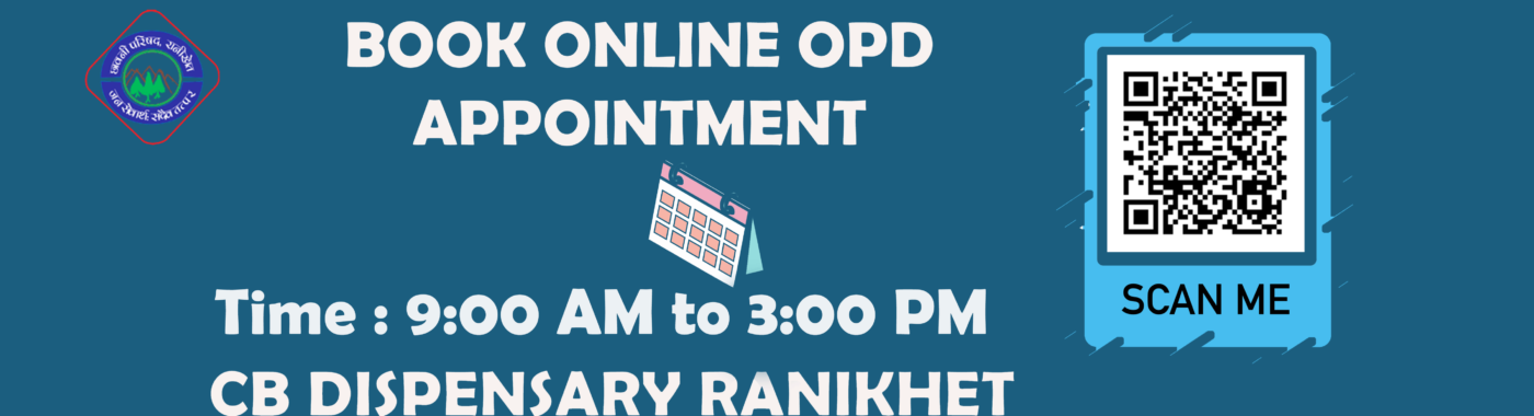 ONLINE OPD REGISTRATION AT CANTT DISPENSARY
